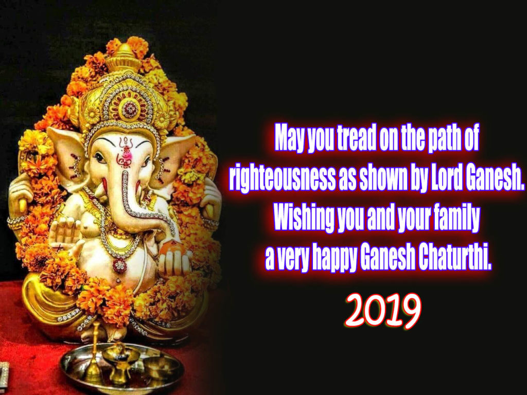 Ganesh Chatruthi 2019 Wishes in English Language