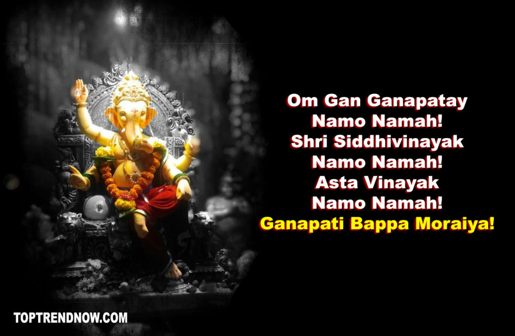 Best Ganesh Chaturthi Wishes 2019