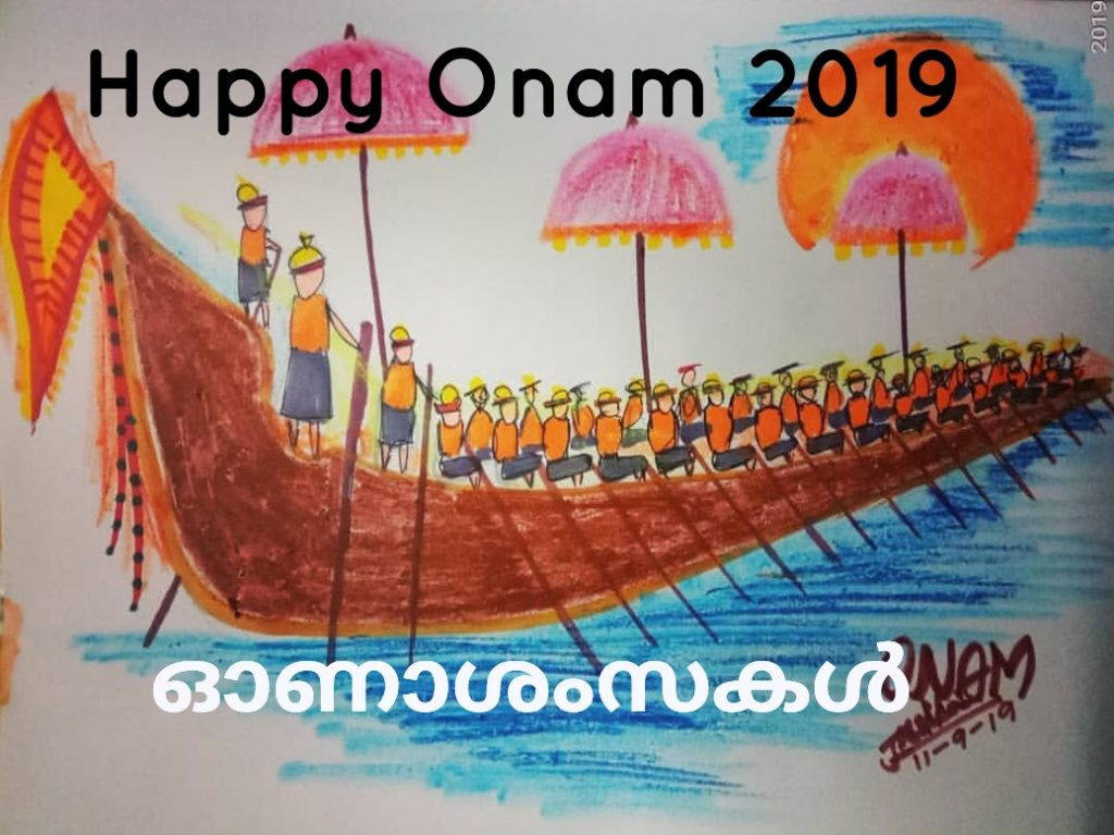 Thiruvonam Images in Malayalam Language 2019 | Font, text, wordings