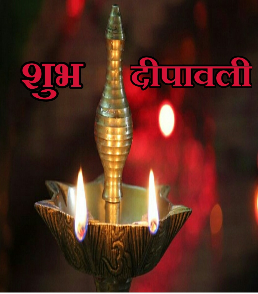 Happy Diwali Wishes In Marathi 2018 Greetings Images Messages
