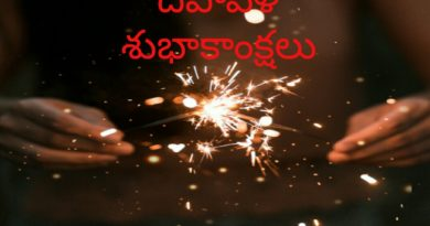 Happy Diwali Wishes Images Greetings in Telugu 2018