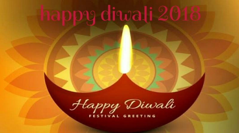 happy diwali in advance images download 2018