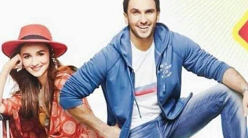 Gully Boy Realease Date| Cast | Watch Online