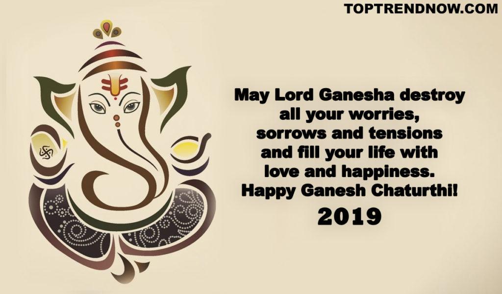 Happy Ganesh Chaturthi Wishes 2019