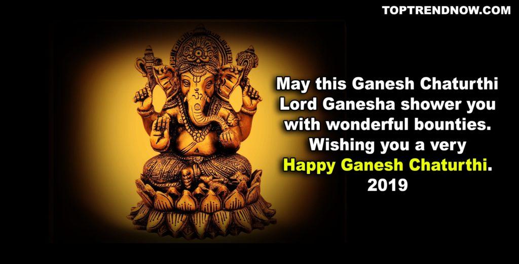 Ganesh Chaturthi 2019 Wishes