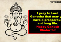Ganesh Chaturthi 2019 Quotes