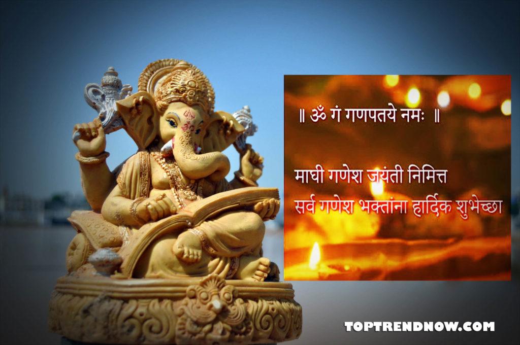 Ganesh Chaturthi Quotes in Marathi 2019