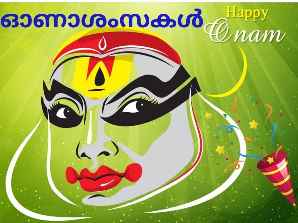Thiruvonam Wishes in Malayalam Language 2019 | Font, text, wordings