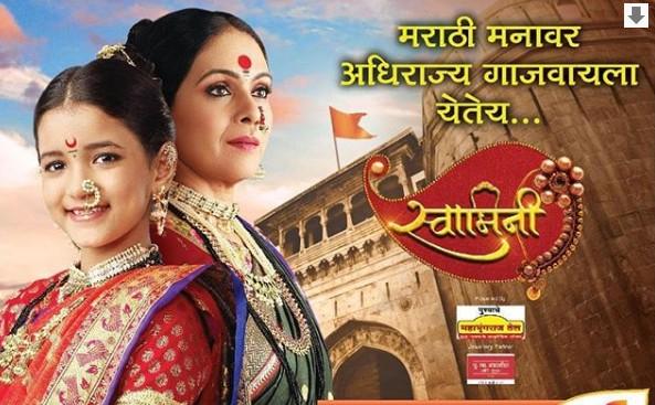 Swamini Serial Cast